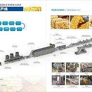 供应南宝沙琪玛生产线 加工机器设备