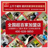 北京通州瑞声达聆客3代助听器哪里买便宜 悦听全网超低价