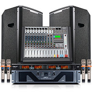狮乐S88/BM15/天琴十号/SH12 专业舞台音响套装 音箱功放话筒调音台厂