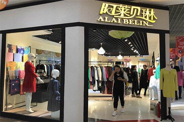 品牌服装折扣店加盟哪家好  女装品牌折扣店加盟多少钱 (1)