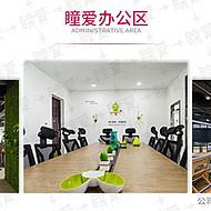 北京专业挽回婚姻-婚姻修复机构-情感学院