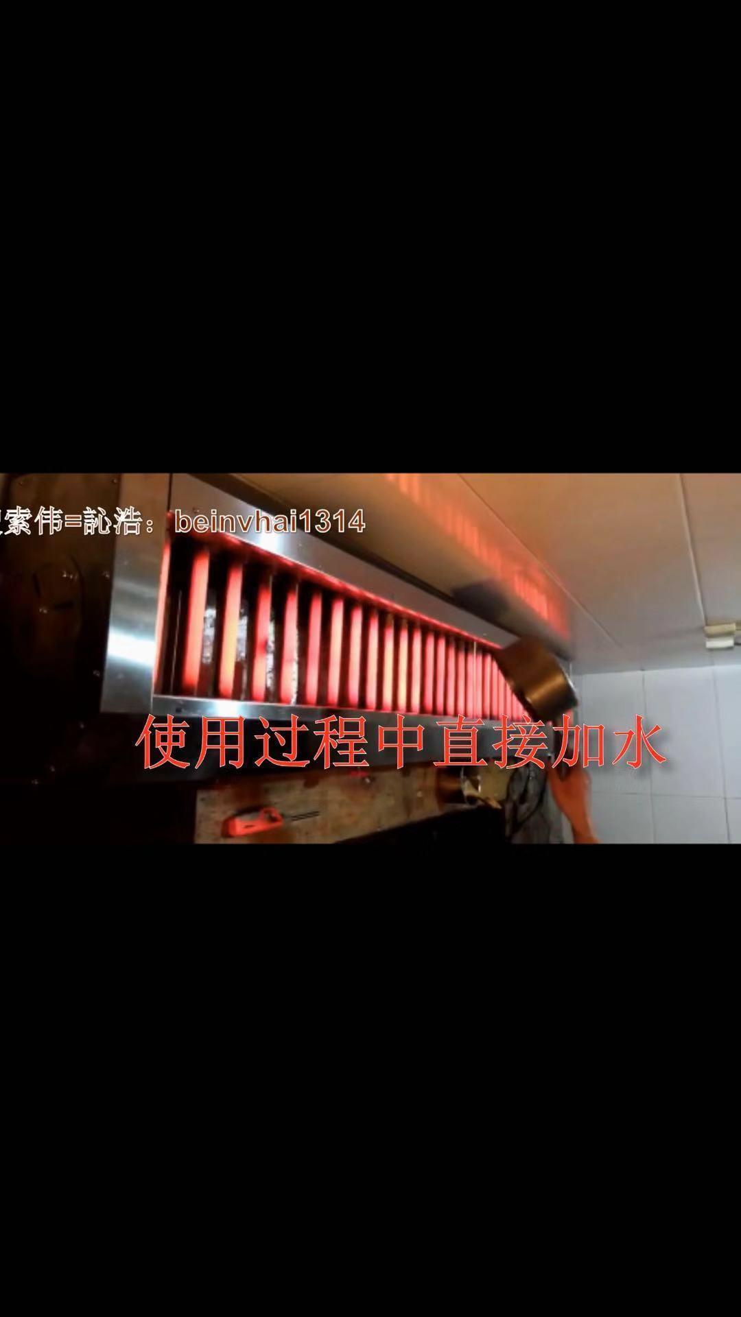 无烟燃气烤炉商用中间管子液化气烤炉 北京瑞铃达无烟烧烤炉 (14播放)
