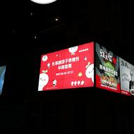 泉州灯箱制作/泉州LED灯箱制作工厂/泉州晋江拉布灯箱制作公司/泉州晋江卡布灯箱优质加工厂