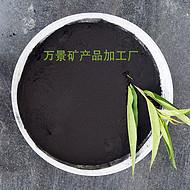 万景土壤改良用水处理油田填料厂饲料专用腐植酸钠 片状