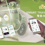 电动车结合智能中控app 完美升级智能电动车