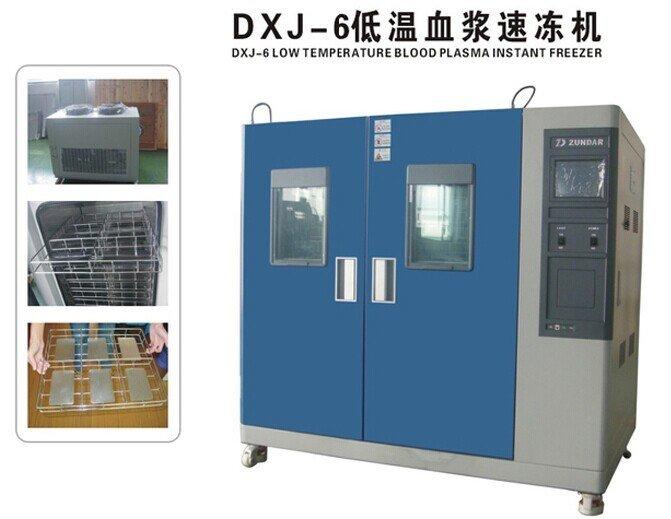 飞龙产品中心 (1)
