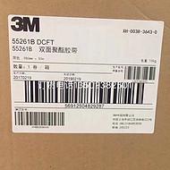 供应正品55261B