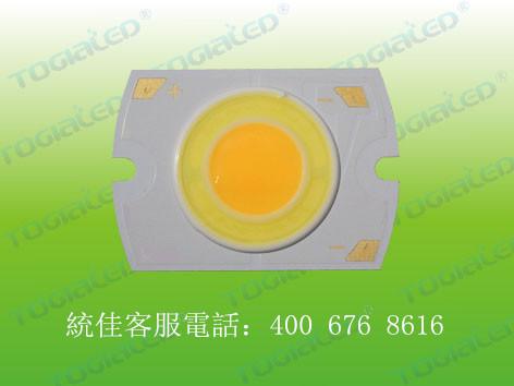 双色温COB灯珠2820铝基板