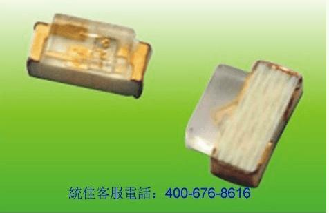 0402贴片LED灯珠二极管