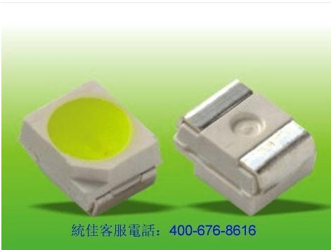 3528白光贴片LED灯珠二极管单色/双色/三色