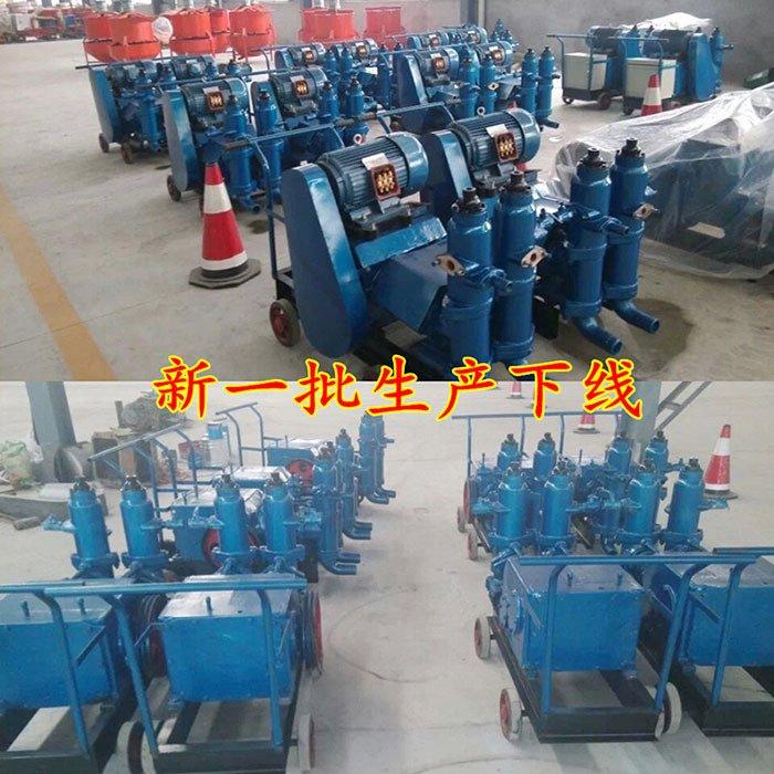 磐石注漿加固工程專用注漿泵廠家