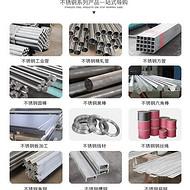 无锡亮鑫供应309S不锈钢圆钢现货 可定制加工