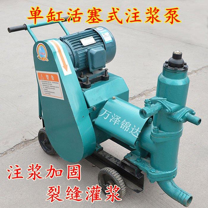 管棚注浆填充水泥浆液压高压灌浆泵铜仁信息