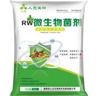 河南鹤壁有机肥功能菌淡紫拟青霉菌微生物菌剂生产厂家