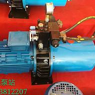 优质js搅拌机液压泵站卸料开关门液压泵油缸全套配件