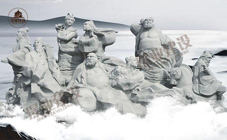 八仙过海景观雕塑