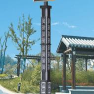广东景观灯厂家鑫永虹照明专业定制各种规格大型户外LED太阳能景观灯