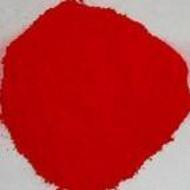 BASF正品2030巴斯夫固美透红2030