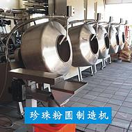 珍珠粉圆成型机台湾珍珠粉圓,技术,转移